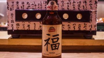 Sake Ale Cerveza