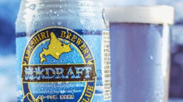 Cerveza Color Azul1